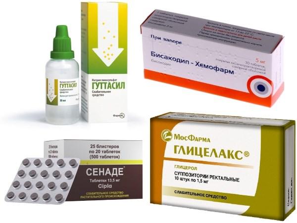 Слабительные лекарства