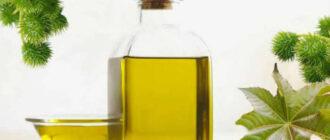 масло клещевины для чистки организма