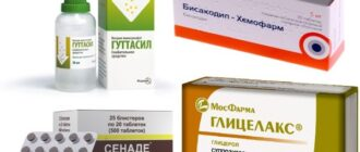 Слабительные лекарства для диабетиков