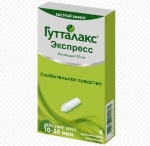 Суппозитории Гутталакс