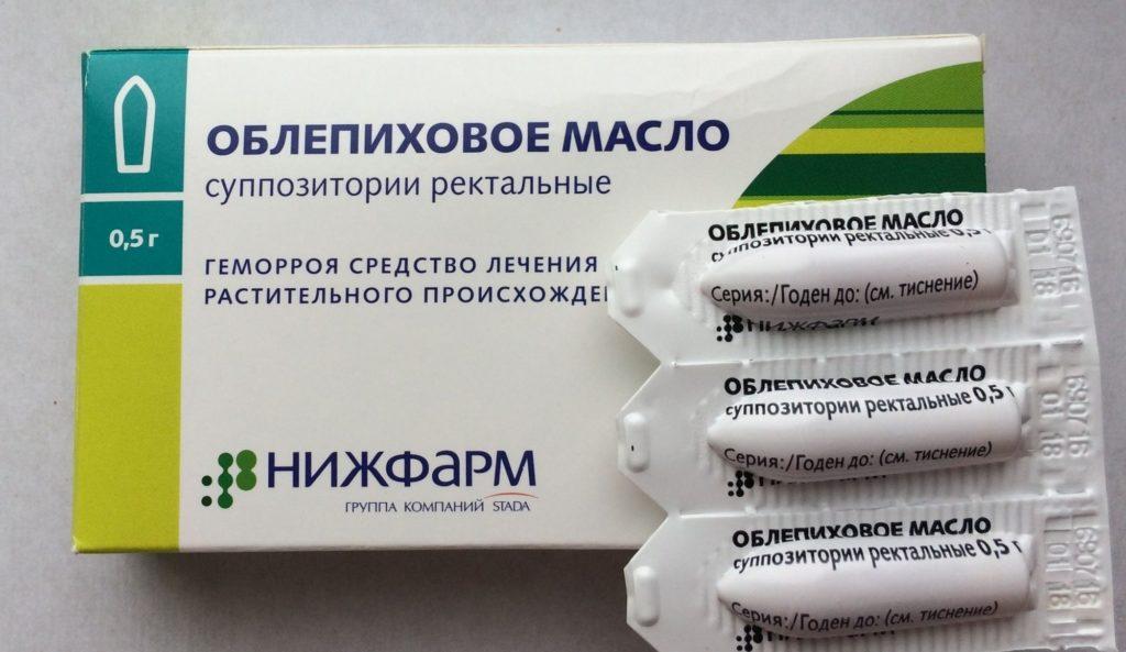 суппозитории Облепиховое масло