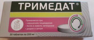Лекарственная упаковка